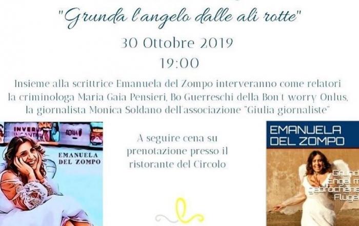 """Emanuela del Zompo """"Grunda l'angelo dalle ali rotte"""""""